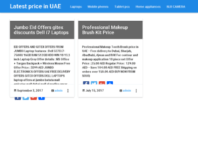uae-price.com