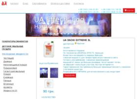 uaeffects.com