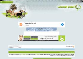 uaesheep.com