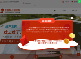 uaf.com.cn