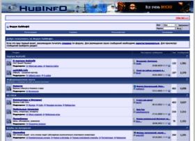 uahub.info