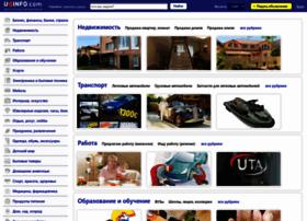 uainfo.com