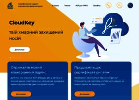 uakey.com.ua