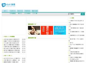 uaksa.net