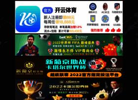 ualforums.com
