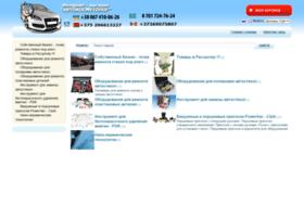 ualicar.com