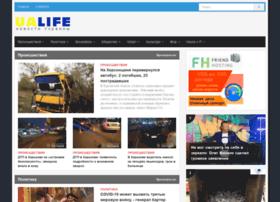 ualife.com.ua