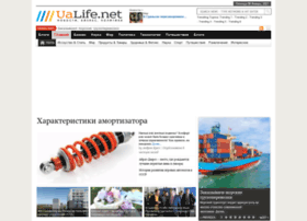 ualife.net