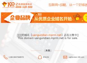 uangundian.mprm.net