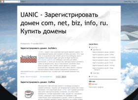 uanic-domains.blogspot.com