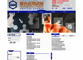 uarlab.com