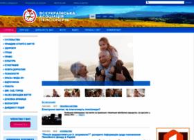 uarp.org