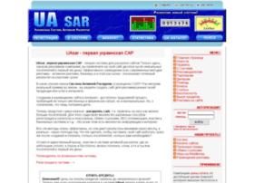 uasar.org.ua
