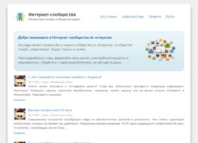 uaset.net