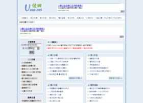 uasp.net