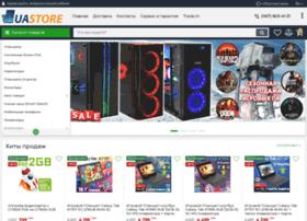 uastore.com.ua