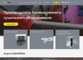 uasushka.com
