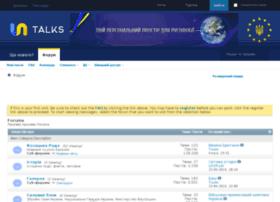 uatalks.com
