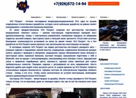 uaz-tuner.ru