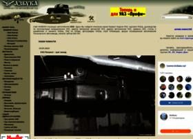 uazbuka.ru