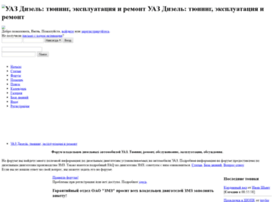 uazik.org