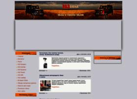 uazovka.ru