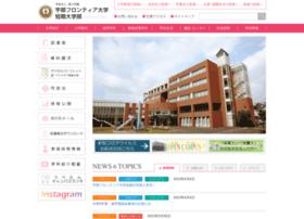 ube-c.ac.jp