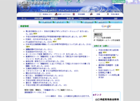 ube-h.ysn21.jp