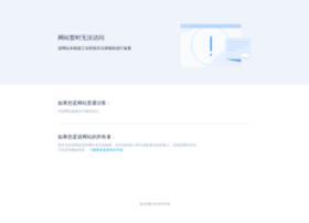uber.com.cn