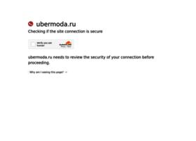 ubermoda.ru