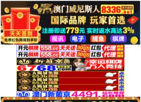 ubilliard.com