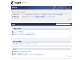 ubisoft-support.jp