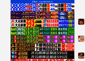 ublushmagazine.com