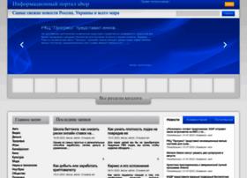 ubop.net.ua
