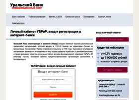 ubrr-bank.ru