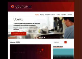 ubuntu-gr.org