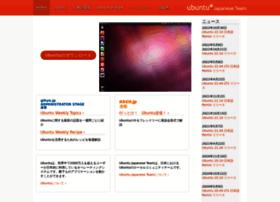 ubuntulinux.jp