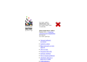 ubuntusur.org