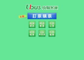 ubus.com.tw