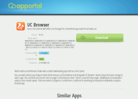 uc-browser.apportal.co