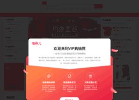 uc.banzhu.com