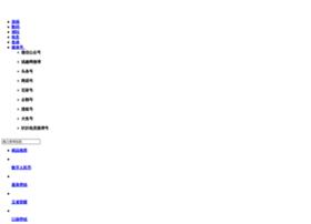 uc.gao7.com