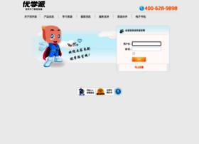 uc.noahedu.com