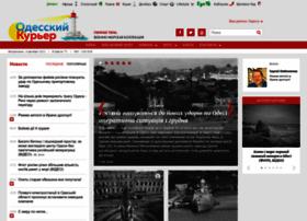 uc.od.ua