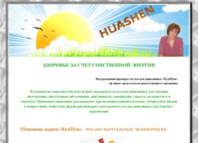 uc32.sviv54.ru