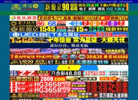 uc758.com