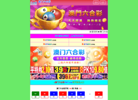 ucan-balon.org