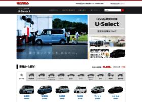 ucar.honda.co.jp