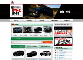 ucar.mitsubishi-motors.co.jp