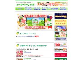 ucatv.ne.jp